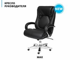 Добавлено новое кресло для руководителя!