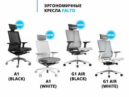 Расширение ассортимента новыми эргономичными креслами!